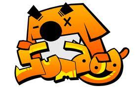 sumdog_logo